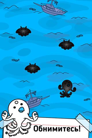Octopus Evolution: Clicker скриншот 3