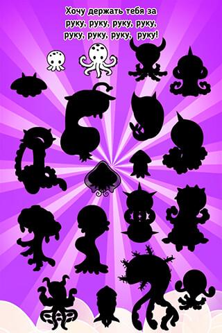 Octopus Evolution: Clicker скриншот 4