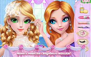 Marry Me: Perfect Wedding Day скриншот 1