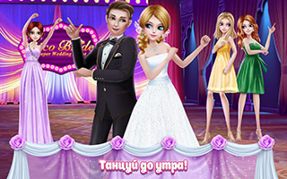 Marry Me: Perfect Wedding Day скриншот 2