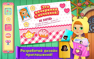 PJ Party: Crazy Pillow Fight скриншот 2