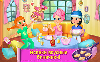 PJ Party: Crazy Pillow Fight скриншот 3