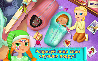 PJ Party: Crazy Pillow Fight скриншот 4