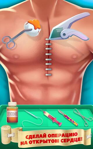 ER Surgery Simulator скриншот 2