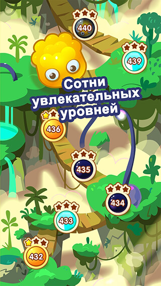 Jelly Splash скриншот 2
