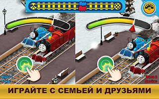 Thomas and Friends: Race On скриншот 1