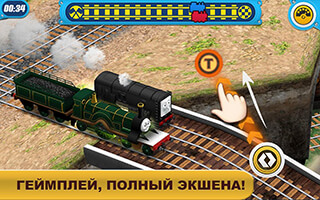 Thomas and Friends: Race On скриншот 3