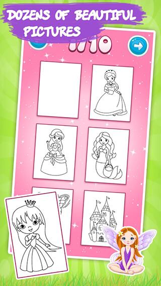 Kids Coloring Book: Princess скриншот 2