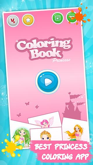 Kids Coloring Book: Princess скриншот 4