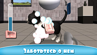 Daily Kitten: Virtual Cat Pet скриншот 2