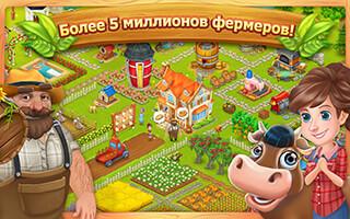Let's Farm скриншот 1