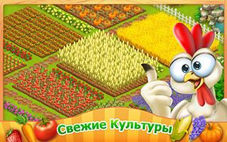 Let's Farm скриншот 2