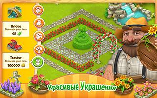 Let's Farm скриншот 4