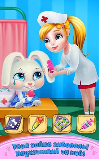 Bunny Boo: My Talking Pet скриншот 1