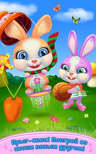 Bunny Boo: My Talking Pet скриншот 2