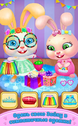 Bunny Boo: My Talking Pet скриншот 3