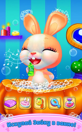 Bunny Boo: My Talking Pet скриншот 4