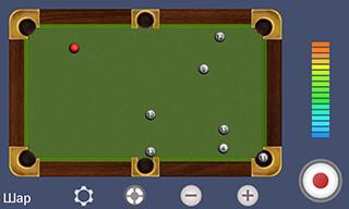 Billiard Free скриншот 1