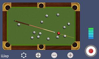 Billiard Free скриншот 2