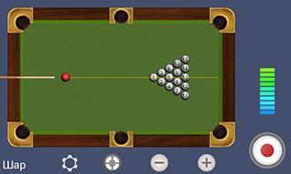Billiard Free скриншот 3