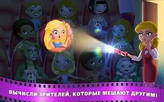 Kids Movie Night скриншот 4
