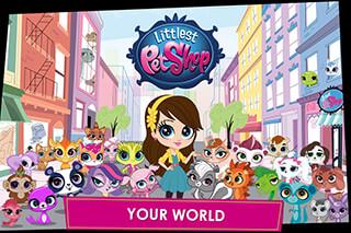 Littlest Pet Shop: Your World скриншот 1