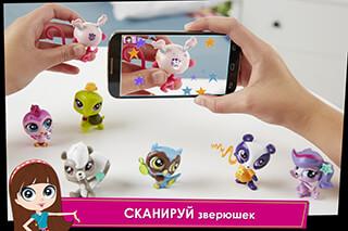 Littlest Pet Shop: Your World скриншот 2