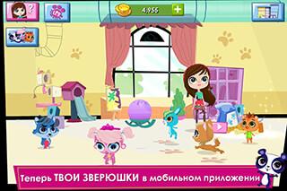 Littlest Pet Shop: Your World скриншот 3