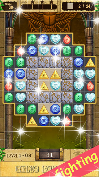 Jewels 2016 скриншот 3