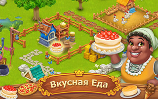 Village and Farm скриншот 3