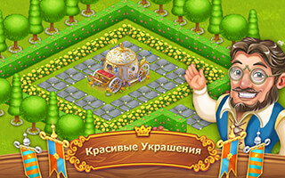 Village and Farm скриншот 4