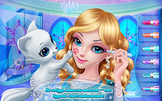 Ice Princess: Sweet Sixteen скриншот 3