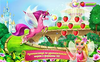 Princess Fairy Rush скриншот 4