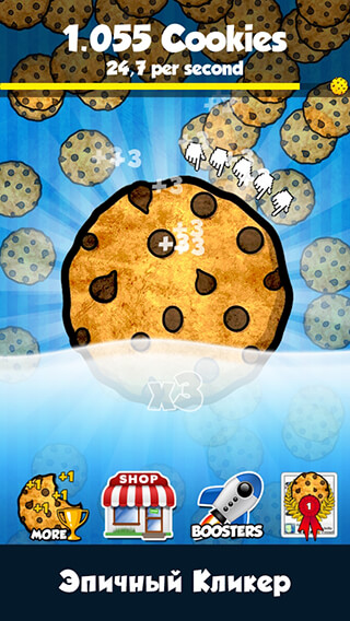 Cookie Clickers скриншот 1