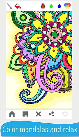 Mandala: Adults Coloring Book скриншот 2