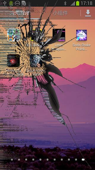 Broken Screen: Prank скриншот 3
