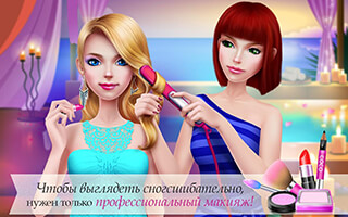 Supermodel Star скриншот 4