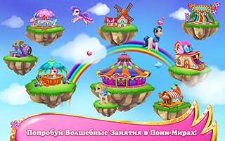 Coco Pony: My Dream Pet скриншот 2