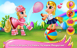 Coco Pony: My Dream Pet скриншот 3