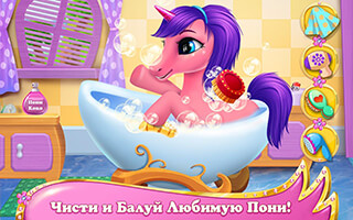 Coco Pony: My Dream Pet скриншот 4
