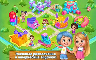 Kids Play Club скриншот 1