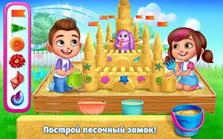 Kids Play Club скриншот 2