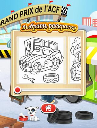 Cars скриншот 4