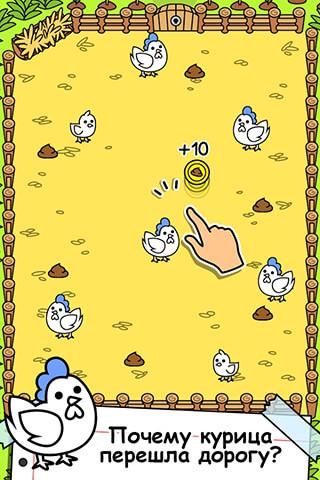 Chicken Evolution: Clicker скриншот 1