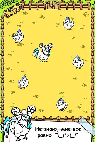 Chicken Evolution: Clicker скриншот 2