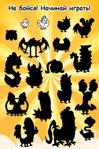 Chicken Evolution: Clicker скриншот 4