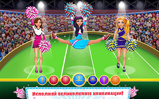 Star Cheerleader скриншот 1