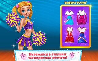 Star Cheerleader скриншот 2