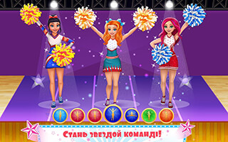 Star Cheerleader скриншот 3