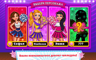 Star Cheerleader скриншот 4